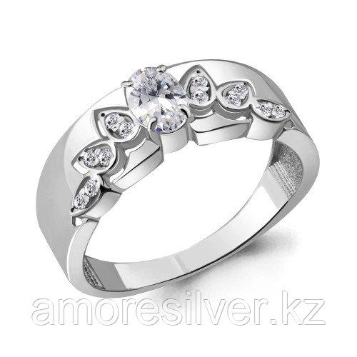 Кольцо из серебра с фианитом    Aquamarine 69154А размеры - 18,5