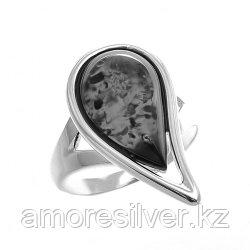 Серебряное кольцо с янтарем    ЯНТАРНАЯ ЛАГУНА 7LP068 размеры - 17,5