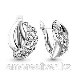 Серебряные серьги   Aquamarine 33366