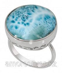 Серебряное кольцо с содалитом и нефритом    Невский 13590 размеры - 19