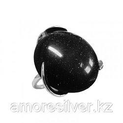 Серебряное кольцо с хризопразом и обсидианом    Невский 13426Р размеры - 19