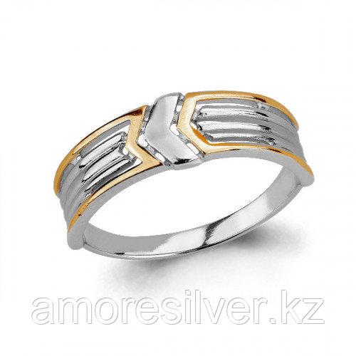 Серебряное кольцо   Aquamarine 54385