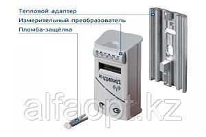 Измеритель тепла САЯНЫ Индивид-1 (с тепловым адаптером (ТА))