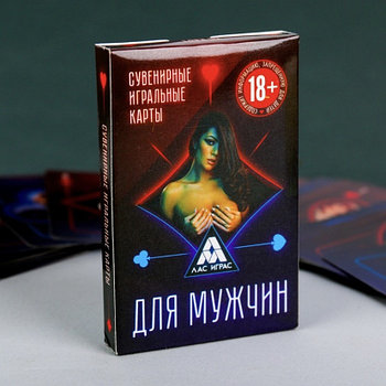 Игральные карты «Для мужчин», 36 карт