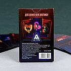Игральные карты «Для мужчин», 36 карт, фото 4