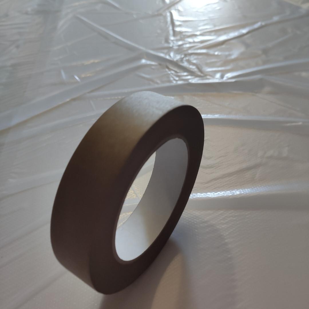 Скотч бумажный автомалярный HPX 2.5см*50м