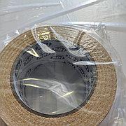 Скотч для ковролана HPX 5см*25м