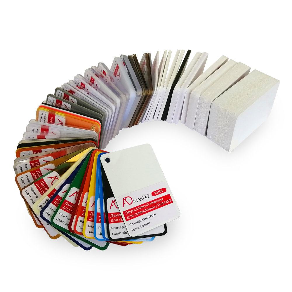 Каталог листовых материалов Admart