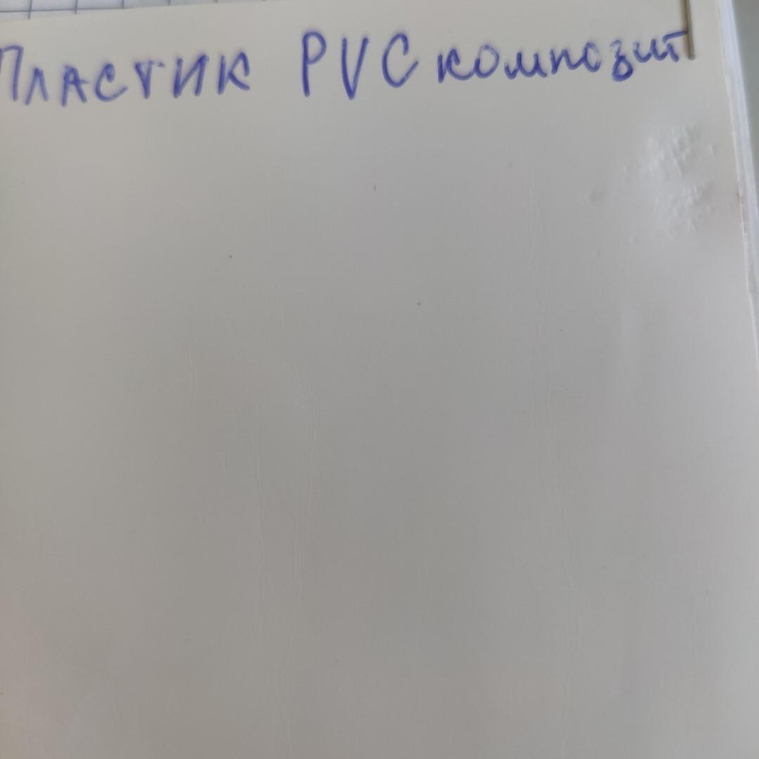Пластик PVC композит 1.07