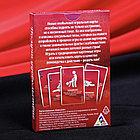 Игральные карты «Камасутра», 36 карт, фото 5