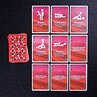 Игральные карты «Камасутра», 36 карт, фото 4