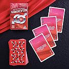 Игральные карты «Камасутра», 36 карт, фото 2