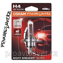 Галогенные лампы OSRAM H4 Night Breaker Silver 64193NBS-01B