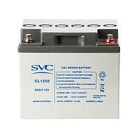 Батарея SVC GL1250 (Батарея, SVC, GL1250, Гелевая  12В 50 Ач, Размер в мм.: 197*165*170)