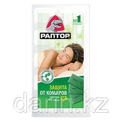 Раптор пластины от комаров без запаха 10