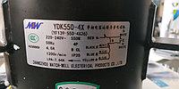 YDK550-4X