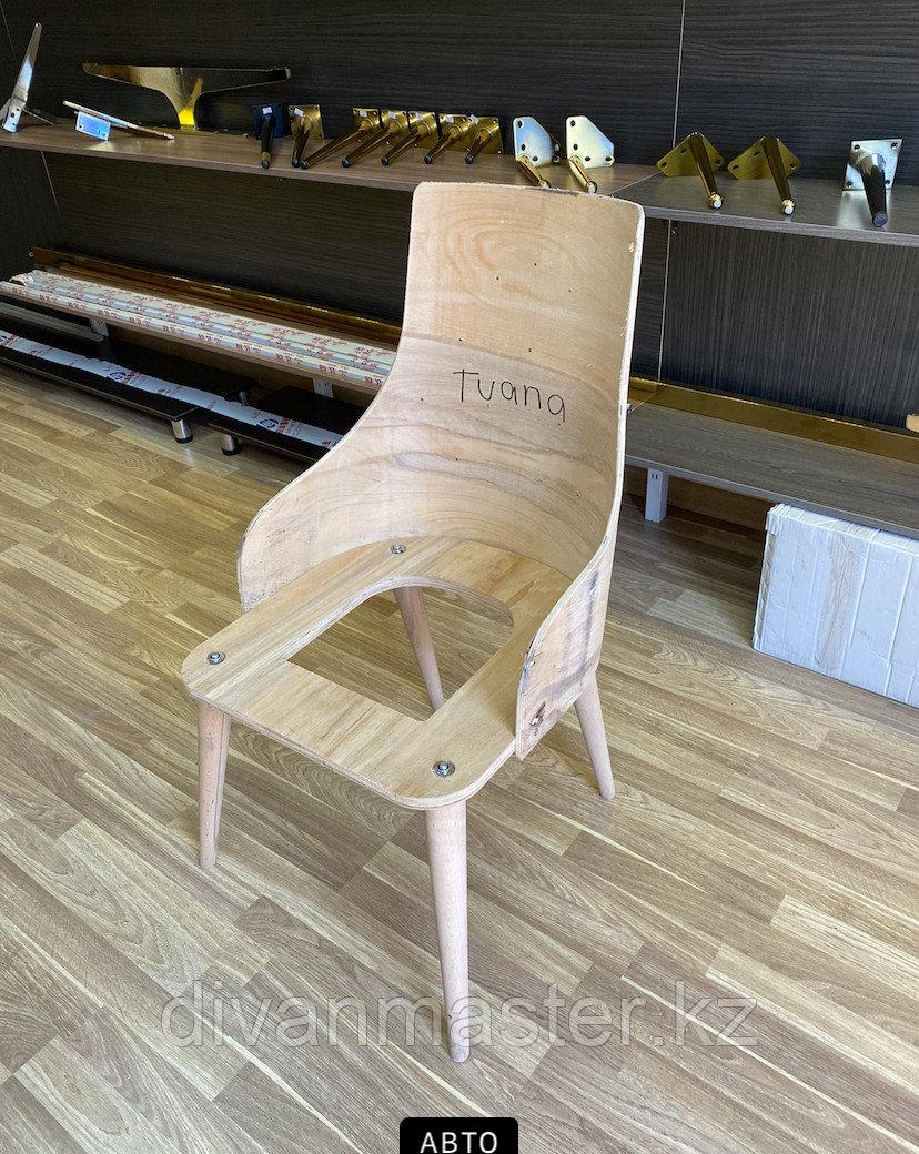 Каркас для мягкого стула - TUANA PLUS