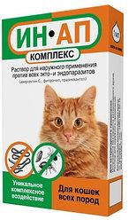 Капли против паразитов для кошек «Ин-Ап комплекс»