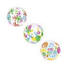 Надувной пляжный мяч BESTWAY Designer 31001 (61см, Винил)