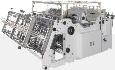 Автоматическая формовочная машина для лотков фаст-фуда  в 3 потока BOXXER 1350-3A  СЕРВО-привод формовки