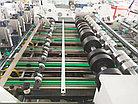 Автоматическая формовочная машина для лотков фаст-фуда  в 3 потока BOXXER 1350-3A  СЕРВО-привод формовки, фото 5