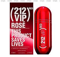 Carolina Herrera 212 VIP Rose Red парфюмированная вода  (ОРИГИНАЛ)