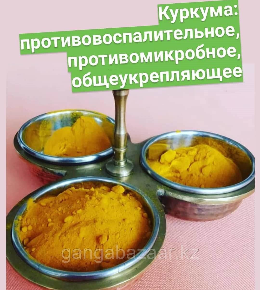 Куркума индийская (Eagle Turmeric powder), 100 гр