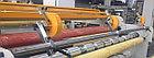 Высокоточная сервоприводная листорезальная машина SuperCUT-1100B, фото 2