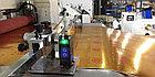 Высокоточная сервоприводная листорезальная машина SuperCUT-1100B, фото 4