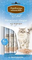 """Лакомство """"Деревенские лакомства"""" для кошек (Тунец) - 4 шт"""