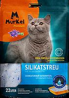 Впитывающий наполнитель Murkel для туалета кошек (Лаванда) - 2.2 л
