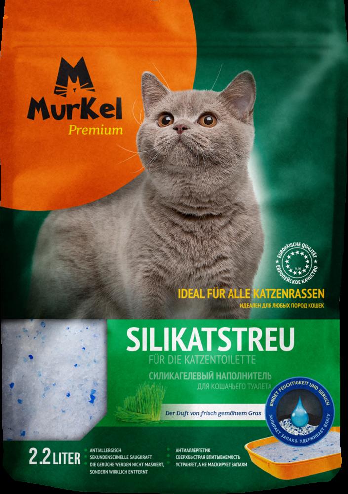 Впитывающий наполнитель Murkel для туалета кошек (Луговые травы) - 2.2 л