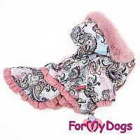 Куртка ForMyDogs для девочек (Бежевый) - 20 р