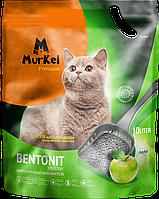 Комкующийся наполнитель Murkel для кошачьего туалета (Яблоко) - 16 кг / 20л