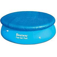 Тент для бассейнов с надувным бортом Fast Set 244 см (d 280 см), Bestway 58032