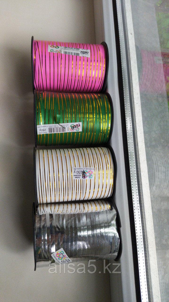 Упаковочная лента для цветов 0,5 см 250 м