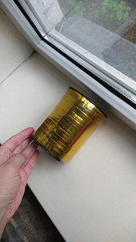 Упаковочная лента для цветов - золотая 0,5 см 500м