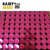 Пайетки / Розовые /хамелеон /30*30см
