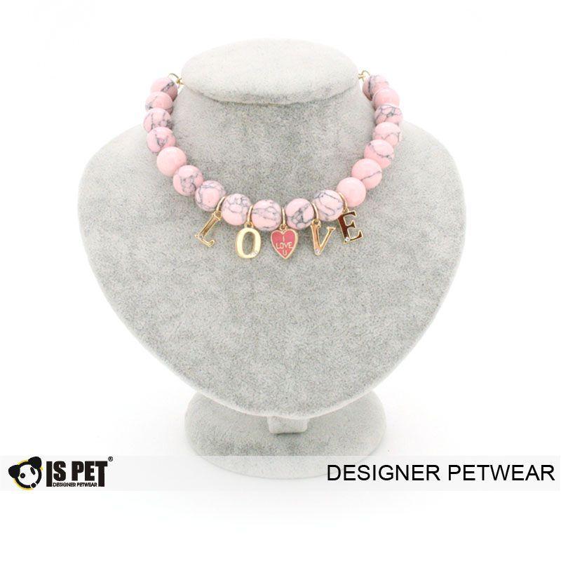 """Ожерелье ForMyDogs """"Is Pet"""" для собак (Розовый) - 25.5 см"""