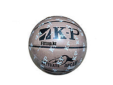 Баскетбольный мяч из Замши K-P