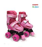 """Детские роликовые коньки """"Квады"""" (размер от 27 до 30) розовые S"""