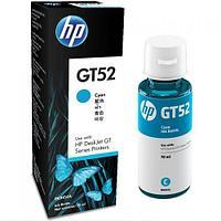 Картридж струйный HP GT52 Cyan Original Ink Bottle  (M0H54AE)