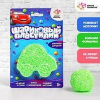 Шариковый пластилин 'Машинка', зелёная