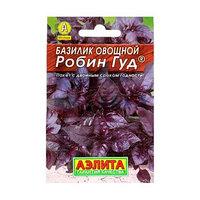 Семена Базилик овощной 'Робин Гуд', пряность, 0,3 г (комплект из 10 шт.)