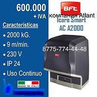 Автоматика для ворот BFT ICARO SMART AC для откатных ворот весом до 2000 кг, фото 1