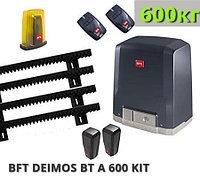 Автоматика для откатных ворот BFT,DEIMOS A600 до 600 кг
