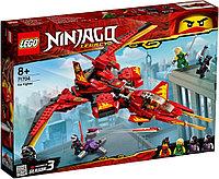 71704 Lego Ninjago Истребитель Кая, Лего Ниндзяго
