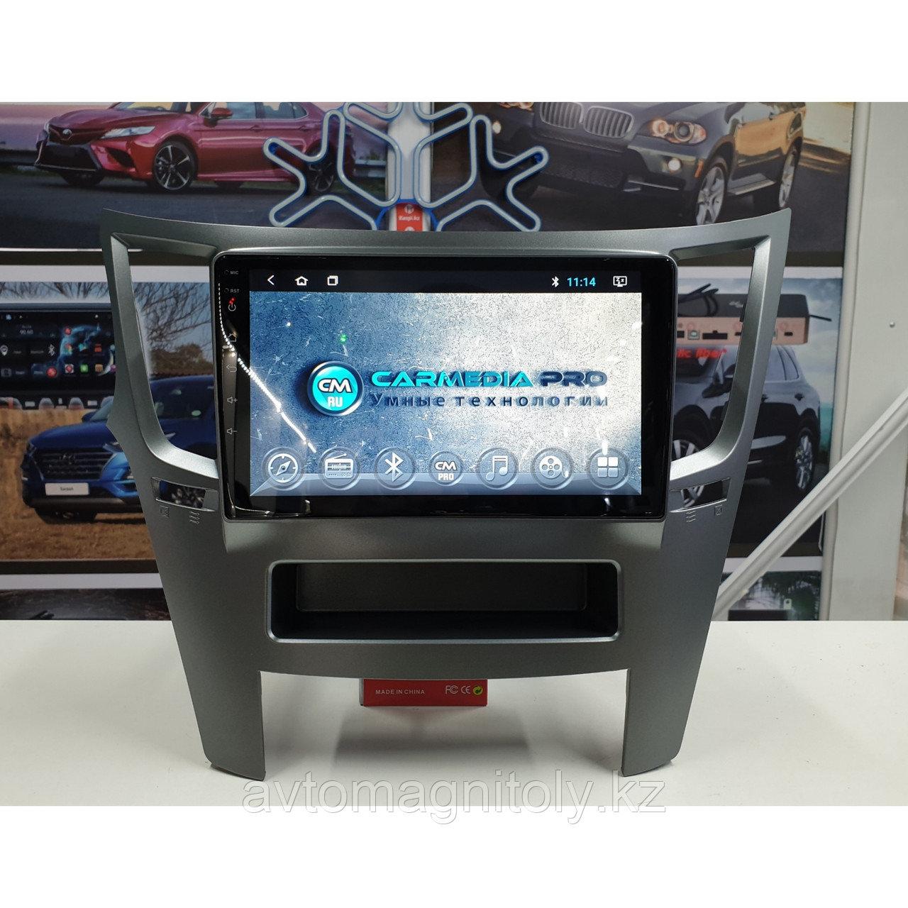 Магнитола CarMedia PRO Subaru Legacy 2009-2014
