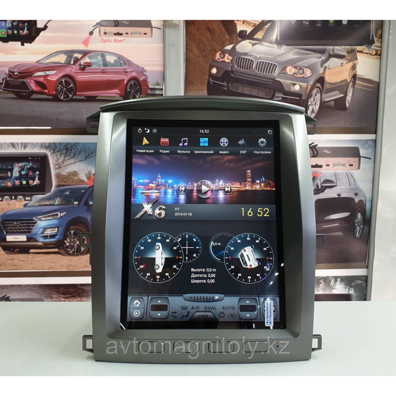 Магнитола CarMedia для Lexus LX470 2003-2007 Tesla Style