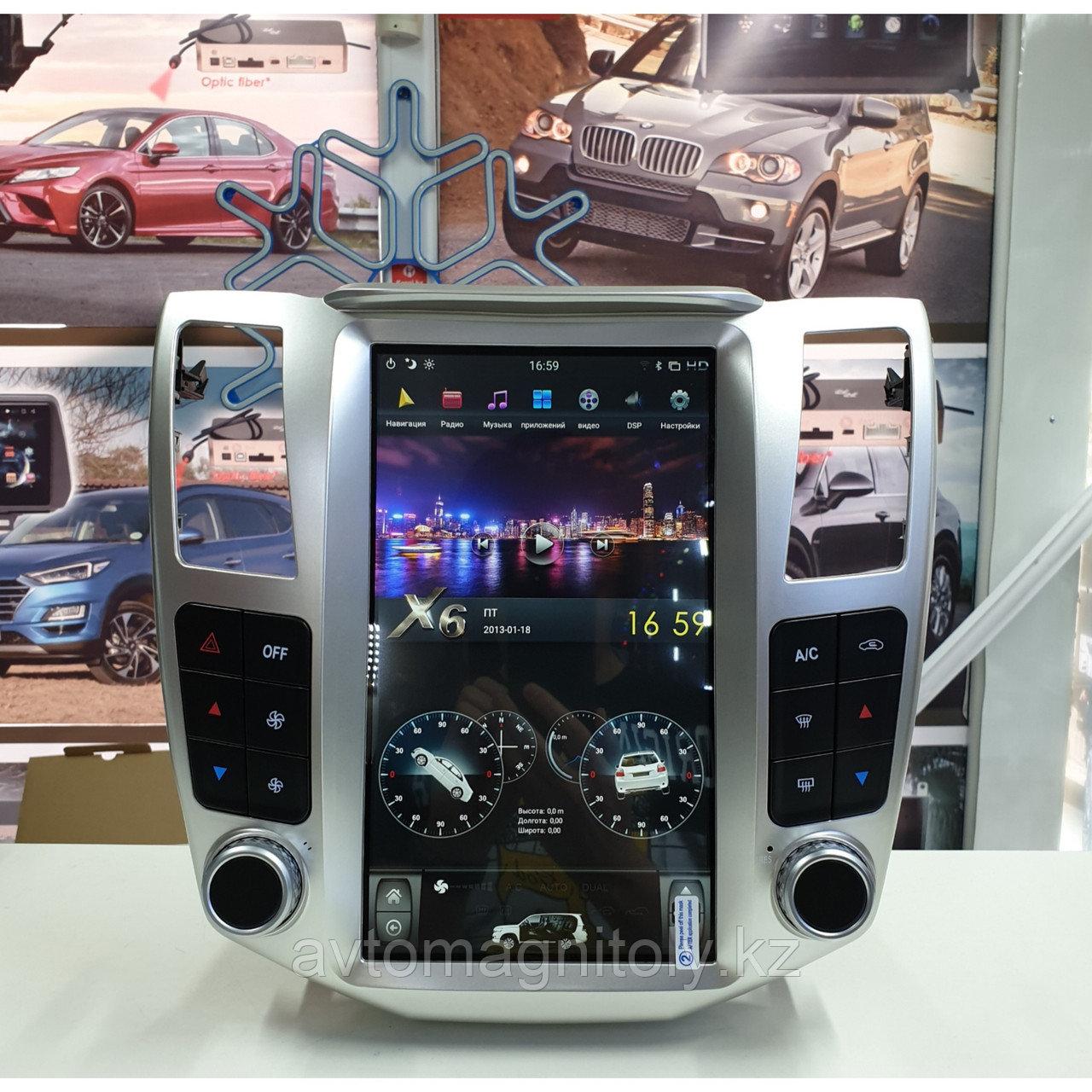 Магнитола CarMedia PRO для Lexus RX330/RX350 TESLA STYLE/PX3/2ГБ-32ГБ